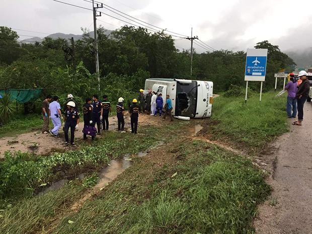 Dix touristes italiens blessés lors d'un accident de bus dans le nord de la Thaïlande