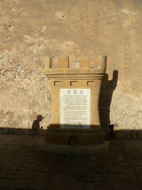 Cisterna Portuguesa El Jadida