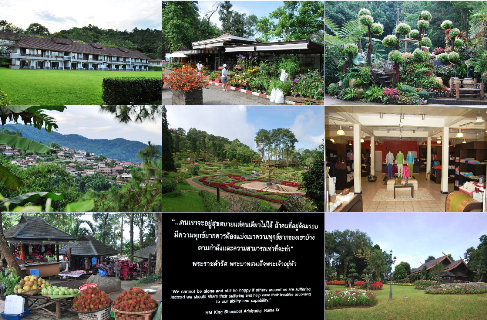 Doi Tung Lodge, Mae Fah Luang Flower Garden, Hilltribe Market, Tea Shop