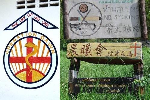 Drug addicts rehab center at Ban Therd Thai