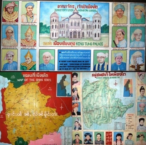 Maps of Shan State and Mong Tai rulers depicted at the Khun Sa Museum in Ban Therd Thai