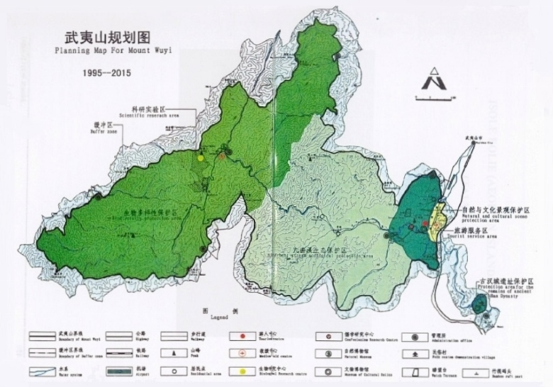 Planning Map for Mount Wuyi, UNESCO protection zones (840x589) (780x546)