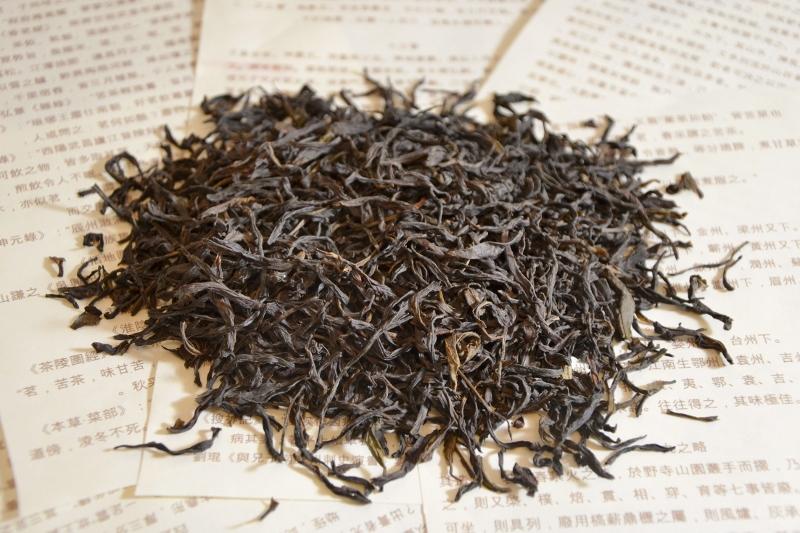 Spring Imperial Mt. Wudong Song Variety Mi Lan Xiang (Honey Orchid) Phoenix Dancong Oolong Tea - single variety, single origin, single season