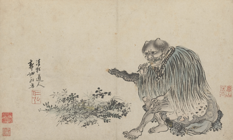 "Shennong – ""The Divine Farmer"" and mythical godfather of the discovery of tea as a beverage"