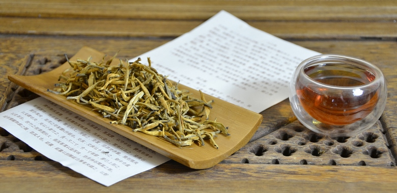 Artisan Yunnan Golden Tips at Siam Tea Shop