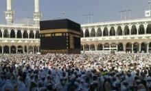 Idul Adha 2018 di Indonesia Berbeda dengan Arab Saudi, Ini Penjelasan Pakar Ilmu Falaq UMSB