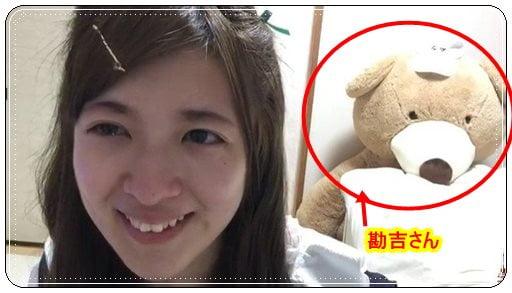 吉田彩乃クリスティー
