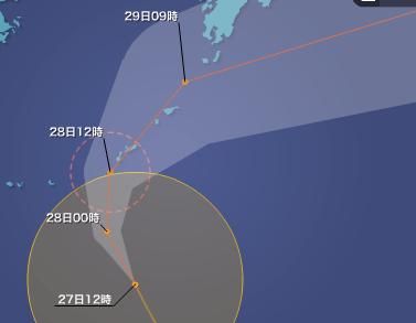 台風22号,ウエザーニュース