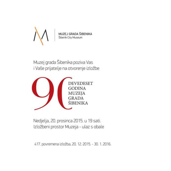 90_godina_pozivnica