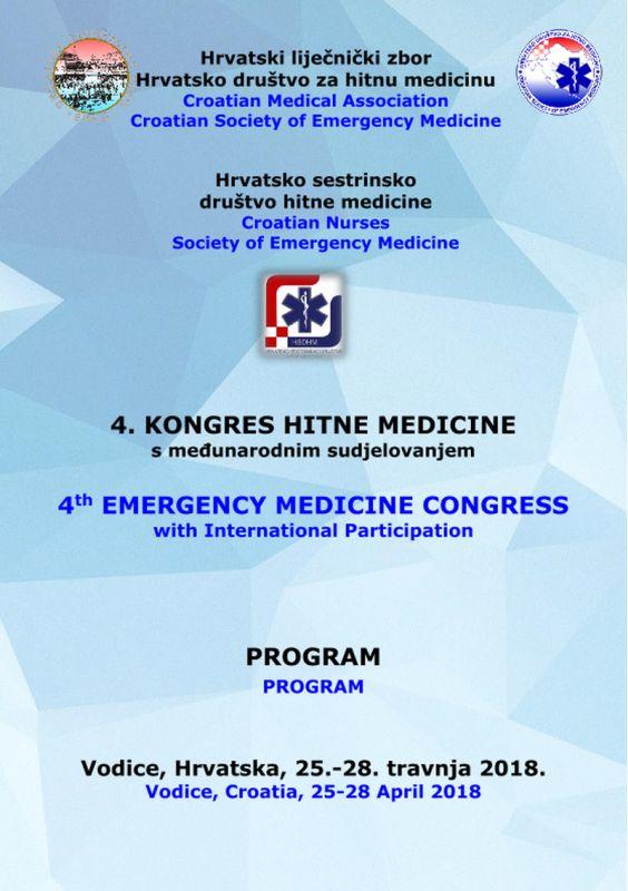 hitna-medicina