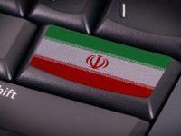 ABD İranlı hackerları gerçekten yakalayabilir mi?