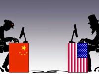 Diplomasinin teknoloji boyutu: Huawei çalışanlarına vize yasağı