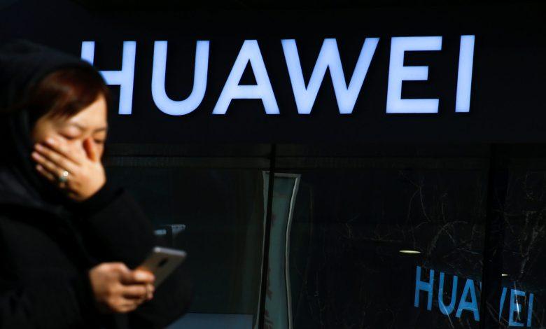 Trump yönetiminden Huawei'ye iki ağır suçlama
