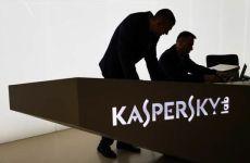 Kaspersky, Zürih'in ardından Madrid'de şeffaflık merkezi açıyor