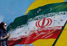 """İran """"siber savunma kalkanı"""" geliştirdi"""