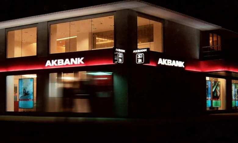 Akbank skandalının perde arkası: Krizin nedeni deneyimli personelin işten çıkarılması mı?