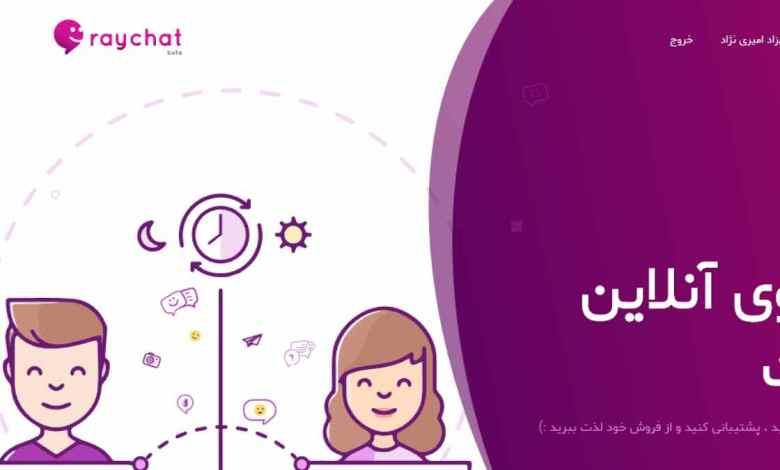 İranlı mesajlaşma uygulamasının verileri silindi