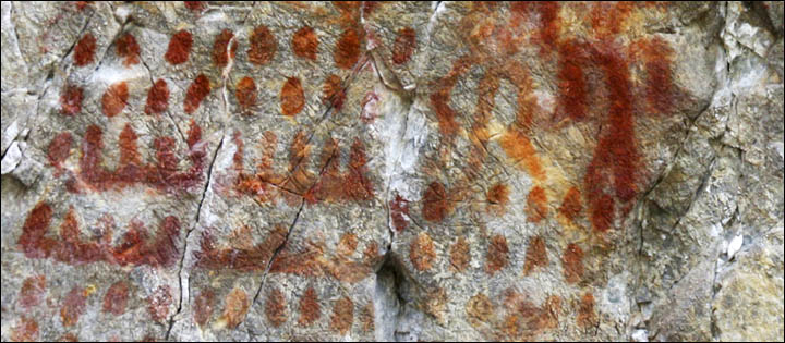 Rock art closeup