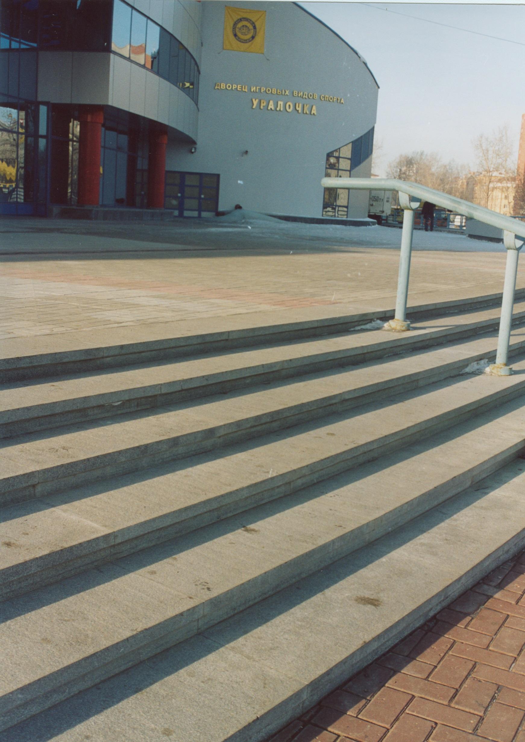 ДИВС Екатеринбург