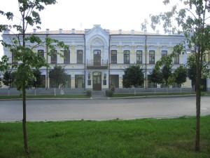 Управление Генеральной прокуратуры РФ г Екатеринубрг