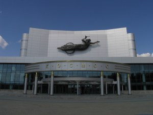 ККТ Космос Екатеринбург