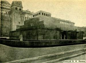 Мавзолей Ленина - гранитные блоки