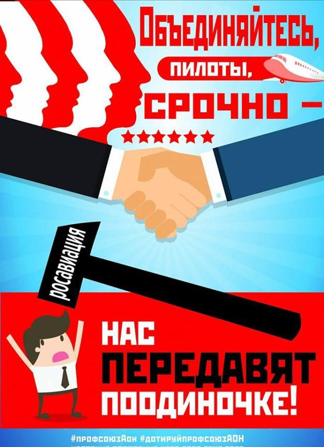 Текст: Елена Берсенёва