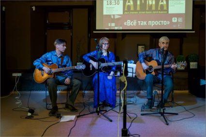 АГМА в НГОНБ. Фото: Александр Симушкин