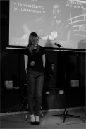Концерт Елены Якуня. Фото Александра Симушкина
