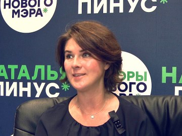 Наталья Пинус