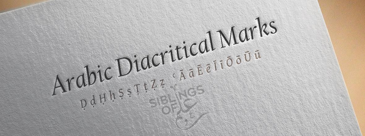 Understanding Arabic Diacritical Marks