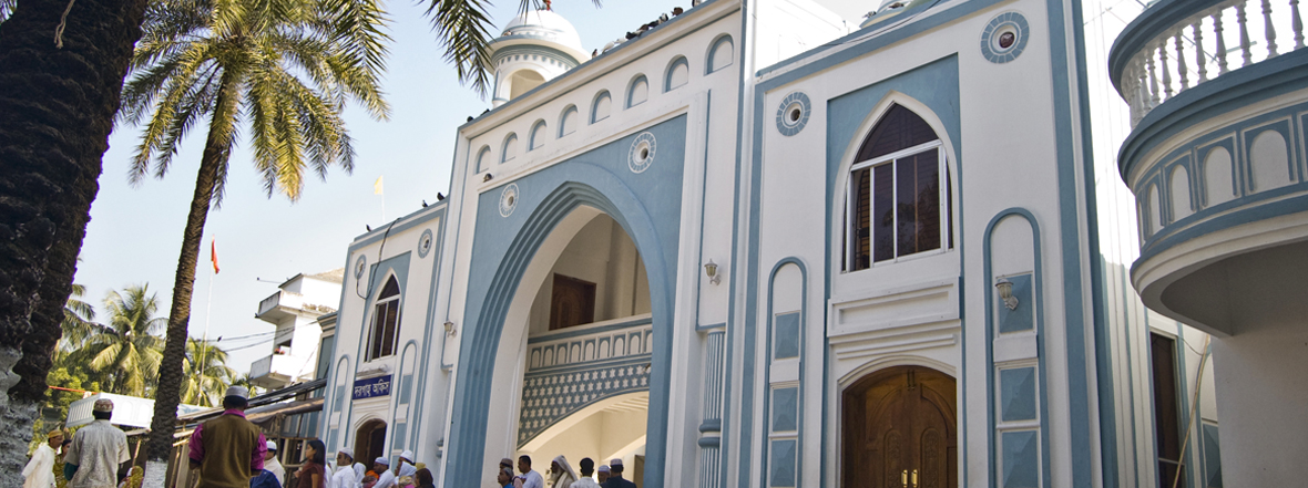 How Islam and Hadith Entered Bangladesh