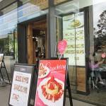 j.s pancake café