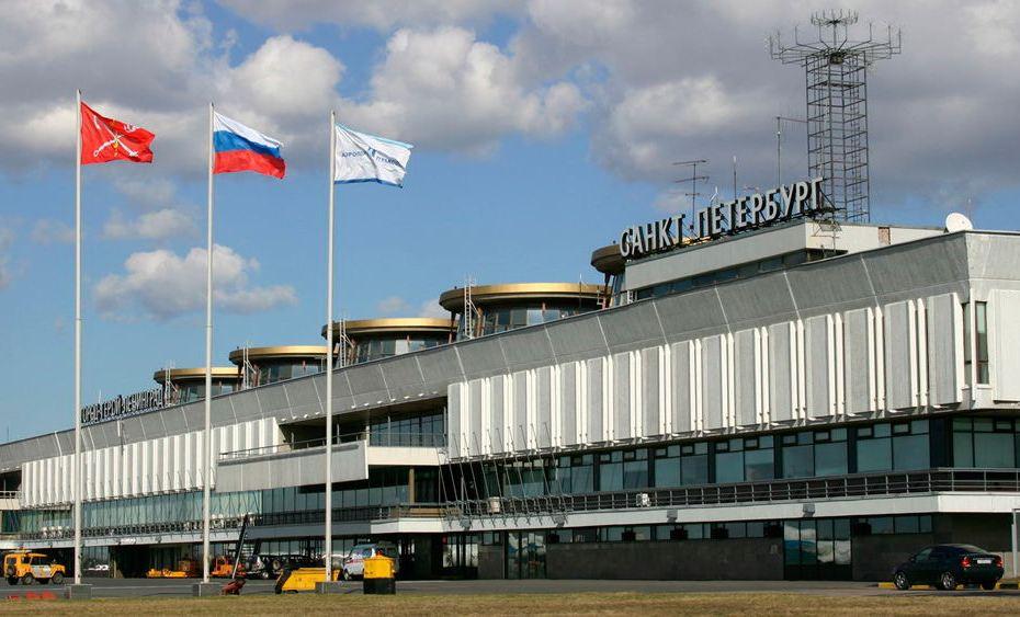 Новосибирск - Санкт-Петербург