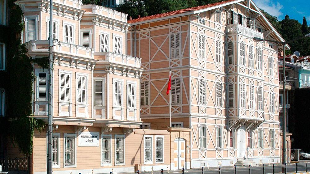 Музей Садберк Ханым (Sadberk Hanim Muzesi)