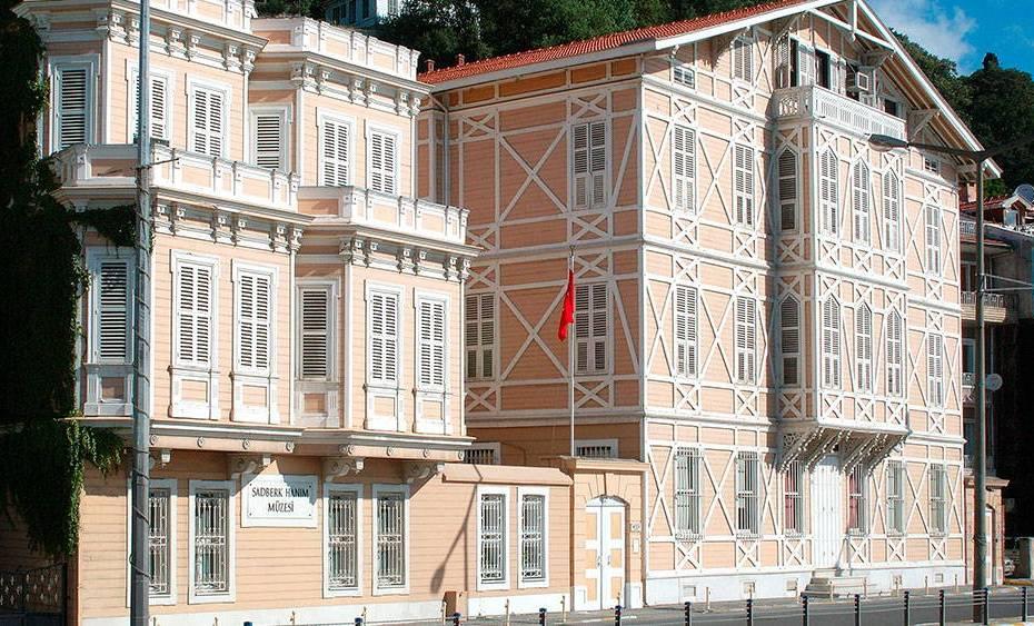 Музей Садберк Ханым
