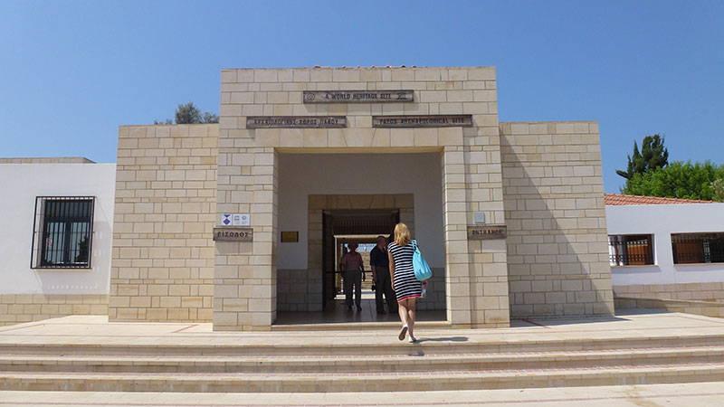 Музеи Пафоса