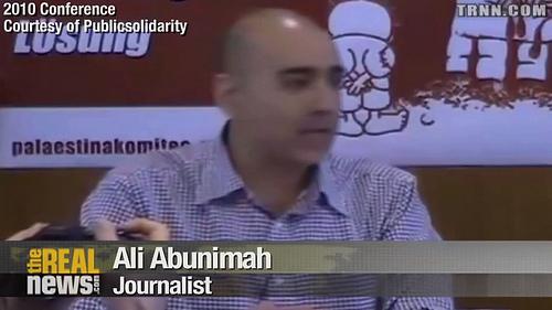 9125852053_1b4b9fa926_ali-abunimah1