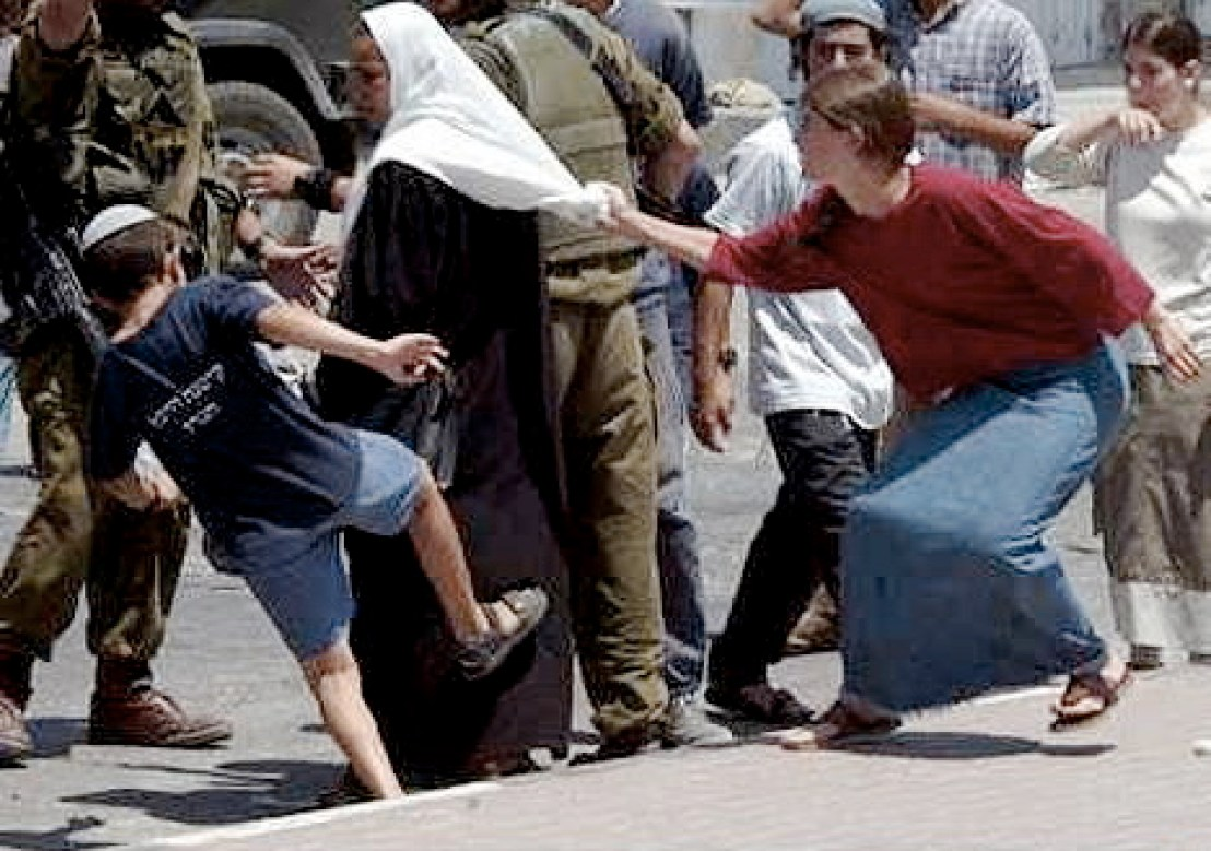 israel terrorists photo