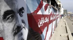 Hariri Tribimages