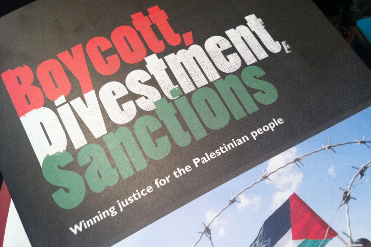 bds-movement-unofficial