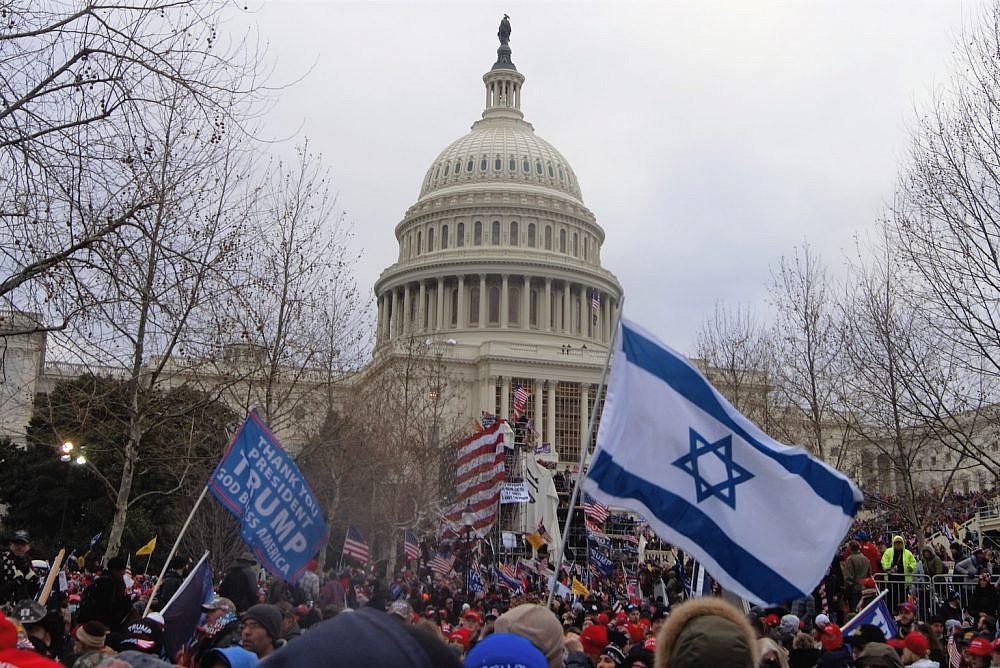 israeli flag trump