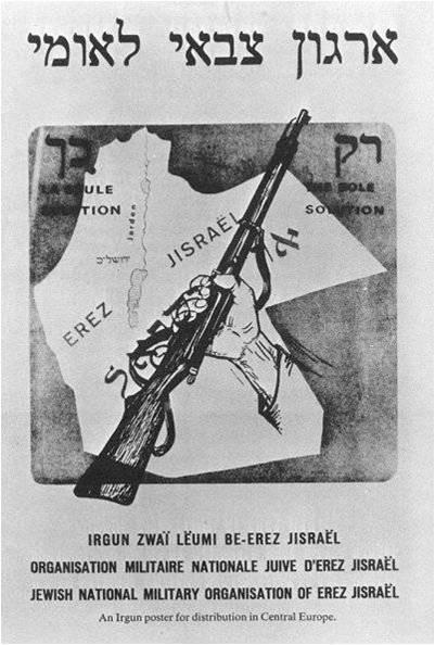 Irgun_poster_Erez_Jisrael