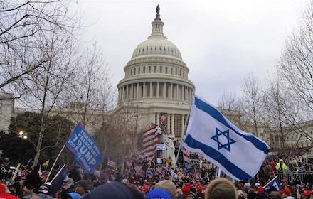 Israeli-flag-with-Trump-thugs