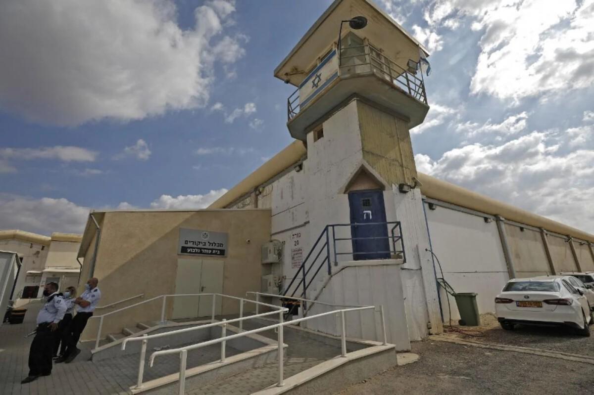 israel Gilboa prison afp september 2021