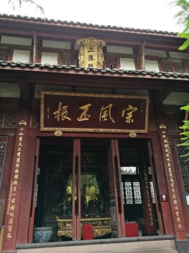 Erxian An Erxian Hall Couplet by Liu Xianying (1919)