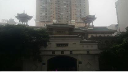 Huangcheng Mosque