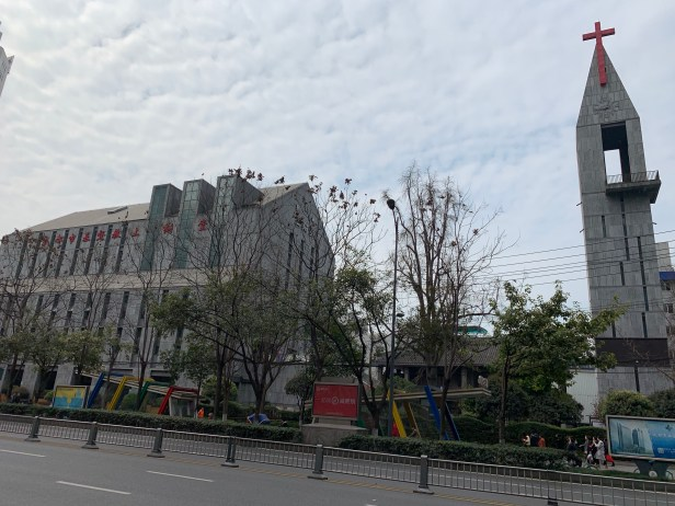 Shangxiang Street Protestant Church 上翔街禮拜堂