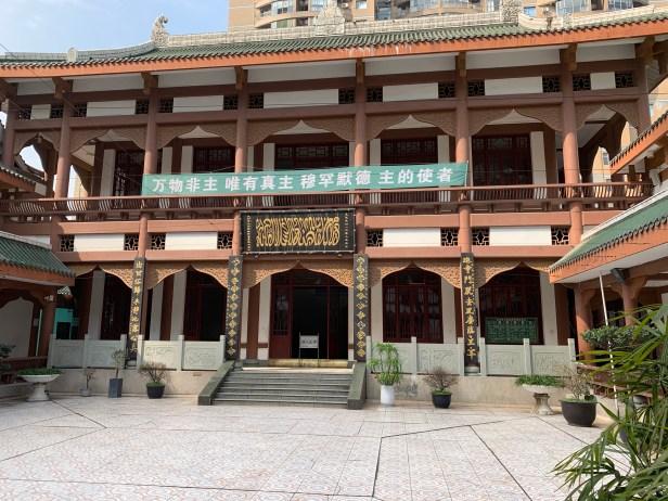 Huangcheng Mosque 皇城清真寺