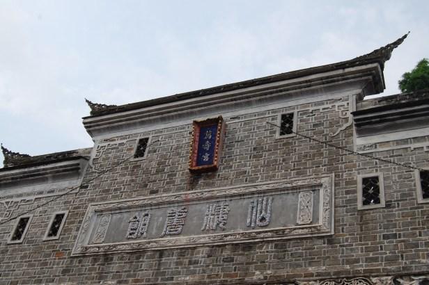 Wanshou gong 萬壽宮 Jiangxi huiguan 江西會館